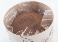 チョコレート・ヒル